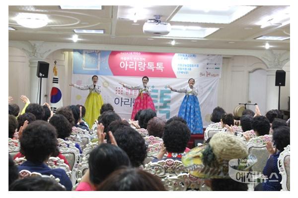 예천뉴스 02