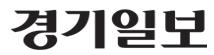 경기일보-로고